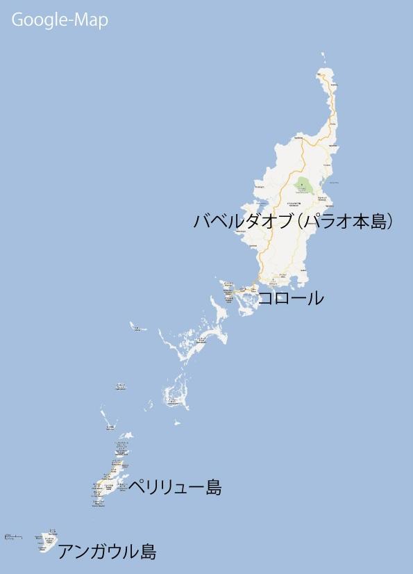 パラオ地図